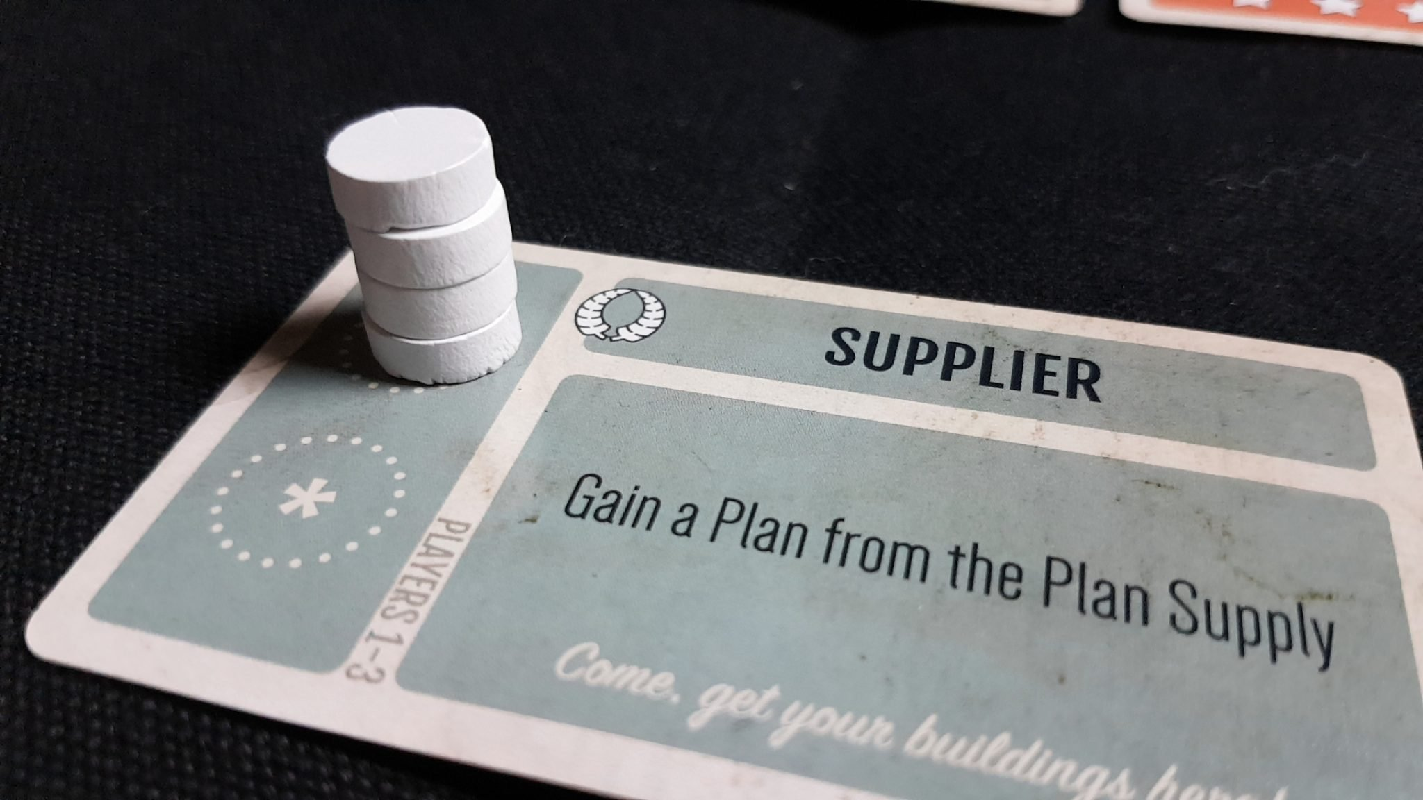 Close up on supplier card